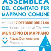 Assemblea del Comitato per Mappano Comune - 17 Ottobre ore 21.00